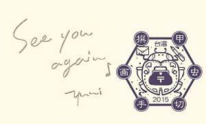 「甲虫切手画撰」展終了しました_f0152544_2210863.jpg