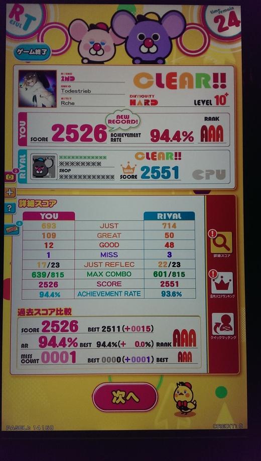 f0019846_201373.jpg