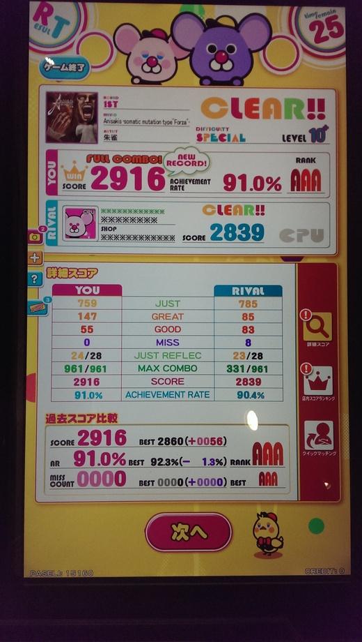 f0019846_255755.jpg