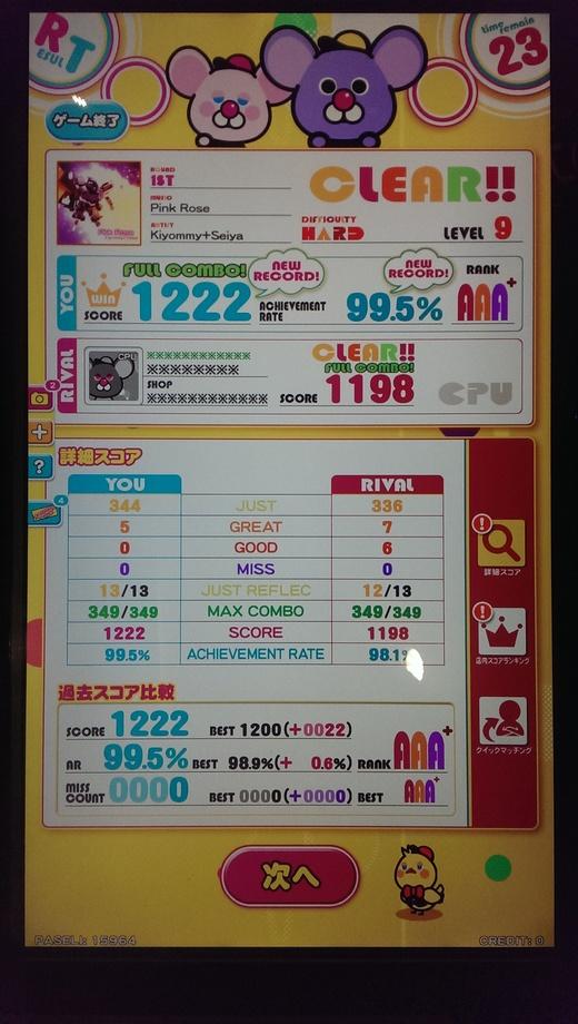 f0019846_340338.jpg