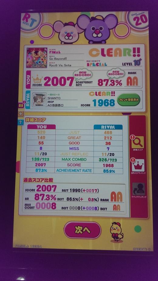 f0019846_3551177.jpg