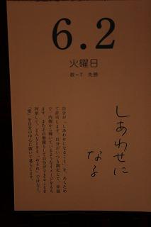 f0209362_1734015.jpg