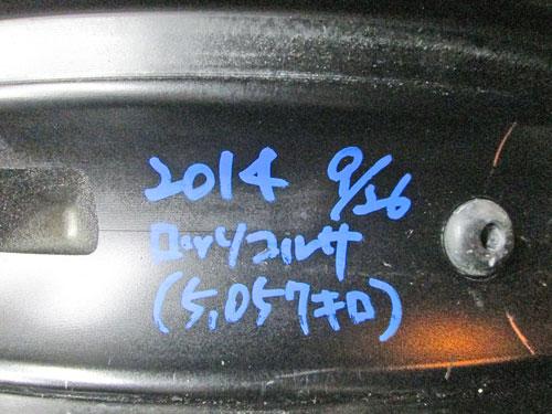 DUKE990RとMT-09のタイヤ交換♪_c0086965_2314291.jpg