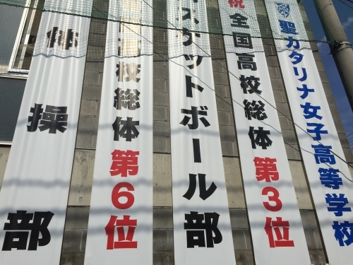 松山_c0000970_09190228.jpg