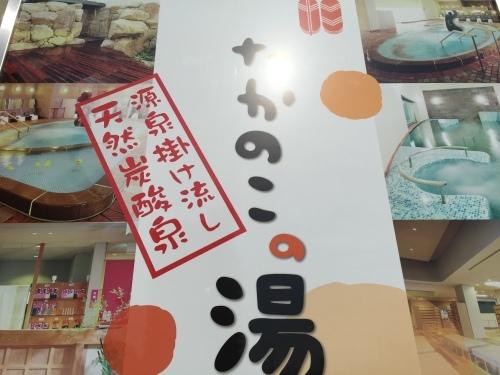 松山_c0000970_09191179.jpg