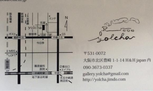 yolchaへの行き方_c0192970_15461383.jpg