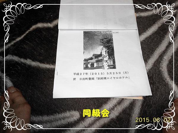 d0007475_1659374.jpg