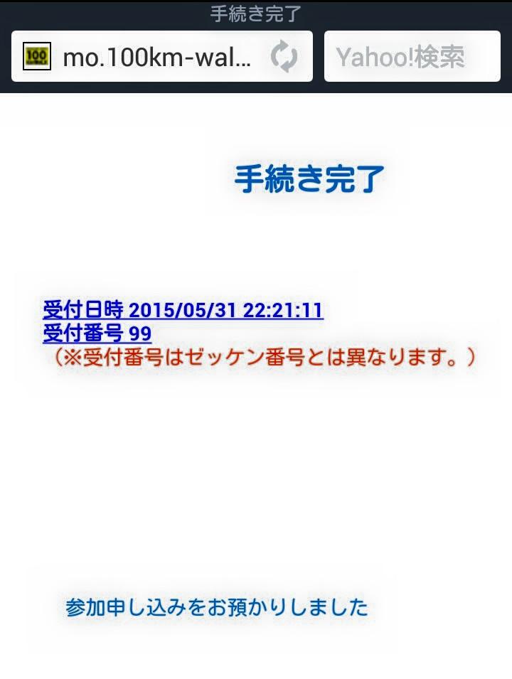 e0294183_16574556.jpg