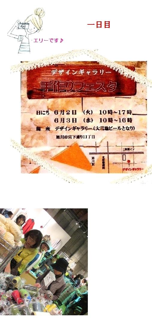 c0221884_22494384.jpg