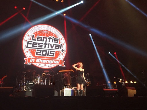 Lantis Festival 2015 上海公演 _f0143188_23134226.jpg