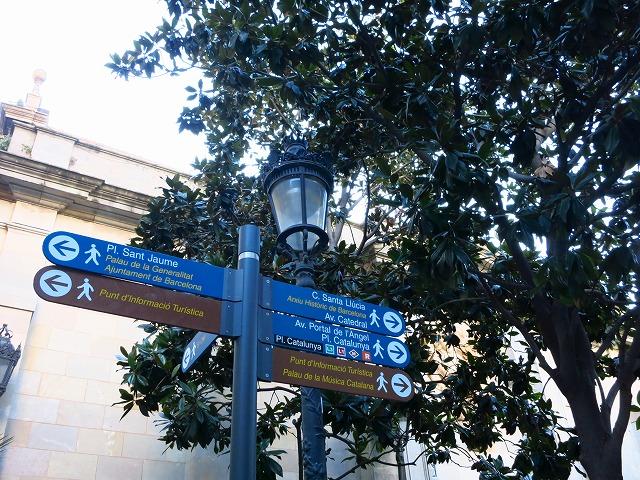 続 バルセロナの街編_c0239901_13463720.jpg