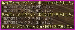 b0062614_152337.jpg