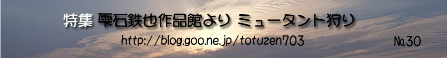 f0227323_0332448.jpg