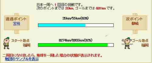 b0008825_6552742.jpg