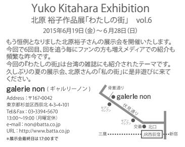 個展のDM出来上がりました!  &フェーヴの世界展7京都展始まりました♪_a0137727_20522776.png