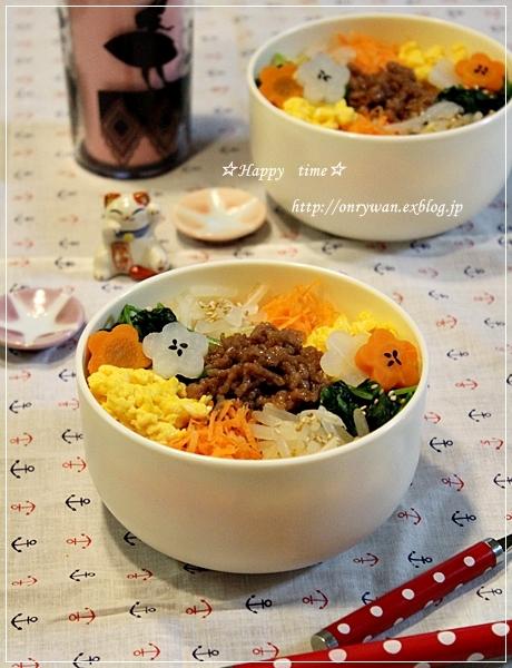 ビビンバ丼弁当♪_f0348032_19141973.jpg