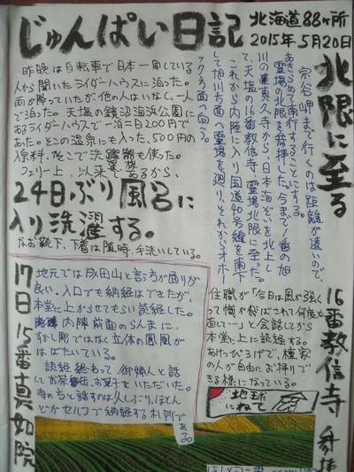 f0222943_19465927.jpg