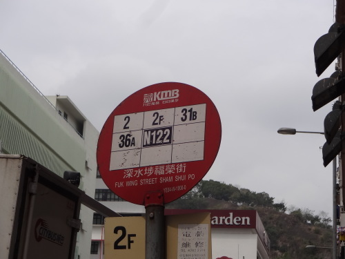 中國冰室_b0248150_08260813.jpg