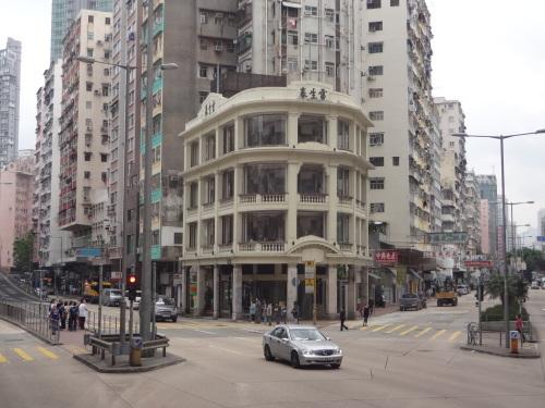 中國冰室_b0248150_08303347.jpg