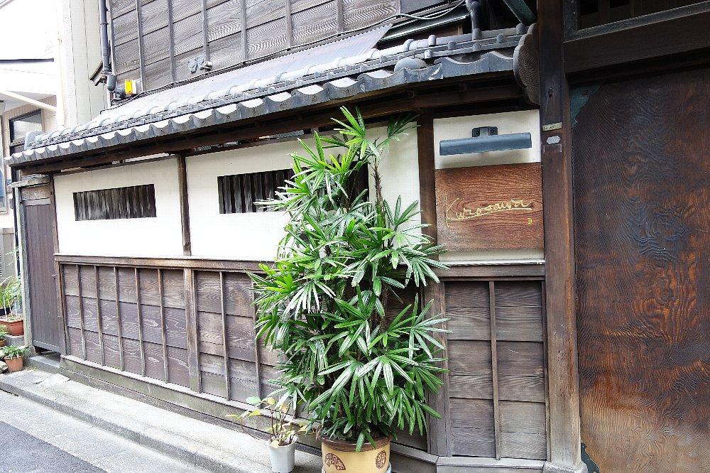 築地鉄板焼 Kurosawa_c0112559_9262044.jpg