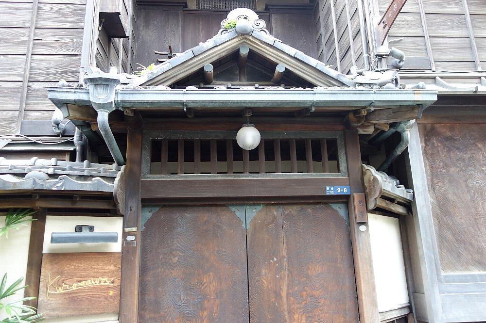 築地鉄板焼 Kurosawa_c0112559_926714.jpg