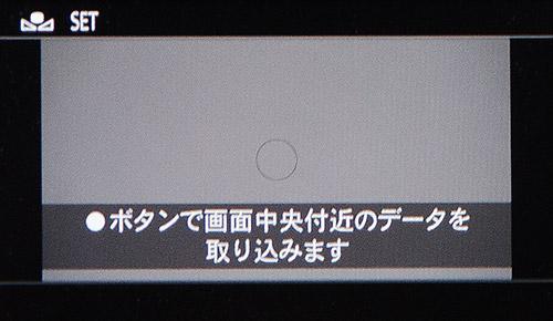 2015/06/03 #αアンバサダー:α6000、カスタムホワイトバランスの取得_b0171364_1338522.jpg