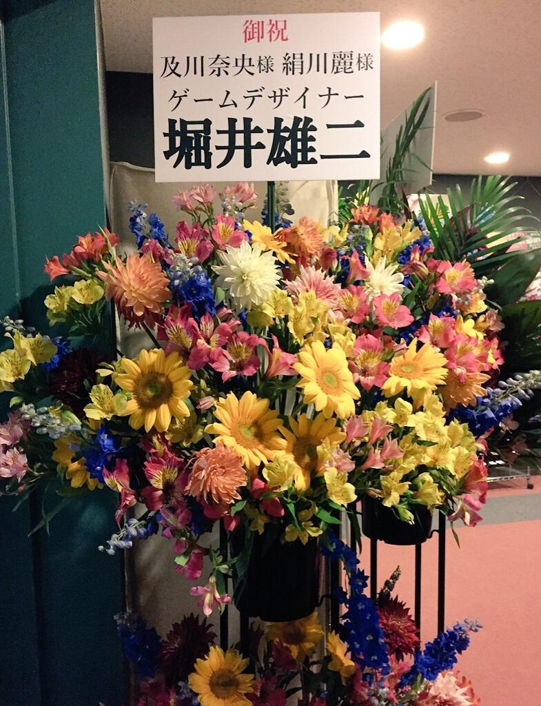 舞台『OLD NEON -伝説の夜編-』_4_b0181865_23563435.jpg