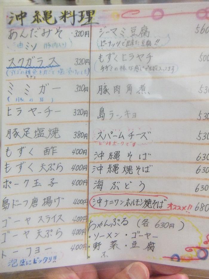 ◆今、テニスが熱い ~マリンテニスパーク北村での試合~_f0238779_763740.jpg
