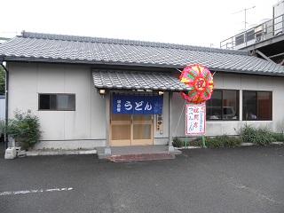 新店:「つつみ」_f0173884_1642397.jpg
