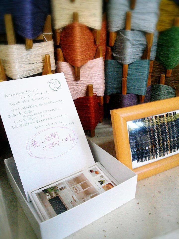 手織り体験をしてきました♪_b0349400_17172607.jpg