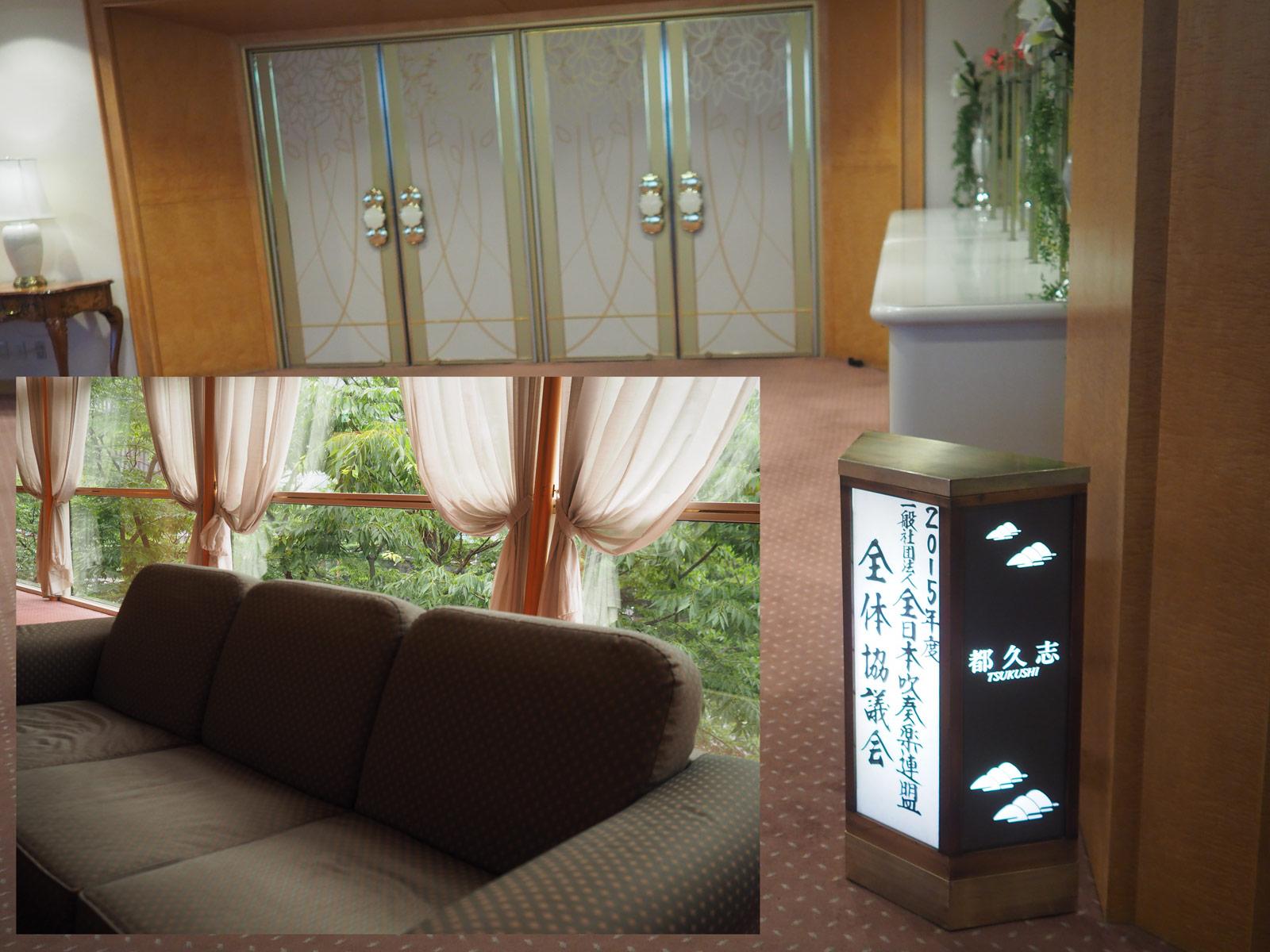 ロビー営業in博多_a0271402_8213792.jpg