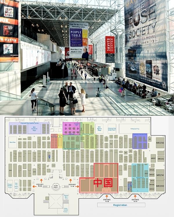 ブック・エキスポ・アメリカ(Book Expo America)へ・・・_b0007805_2111158.jpg