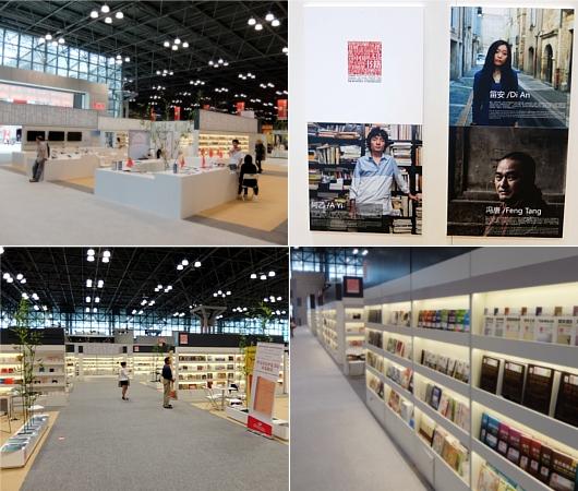 ブック・エキスポ・アメリカ(Book Expo America)へ・・・_b0007805_21334695.jpg