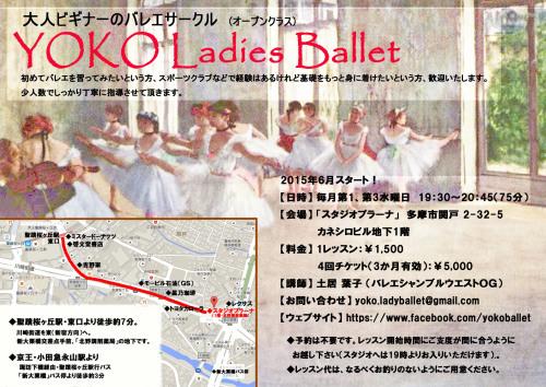 バレエって、幸せ♡_b0189509_09070022.jpg