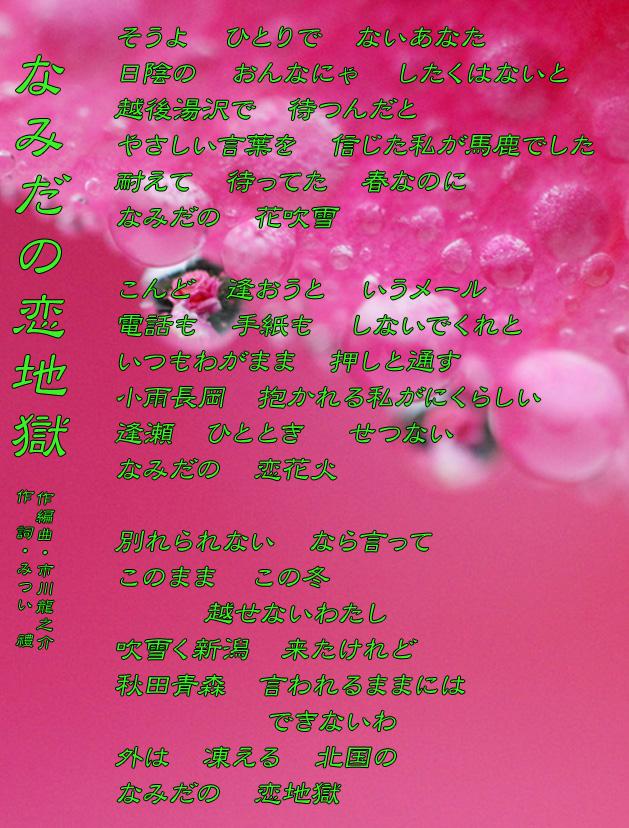 d0095910_6172539.jpg