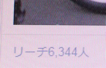a0139912_17323039.jpg