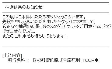 b0114515_22512867.jpg
