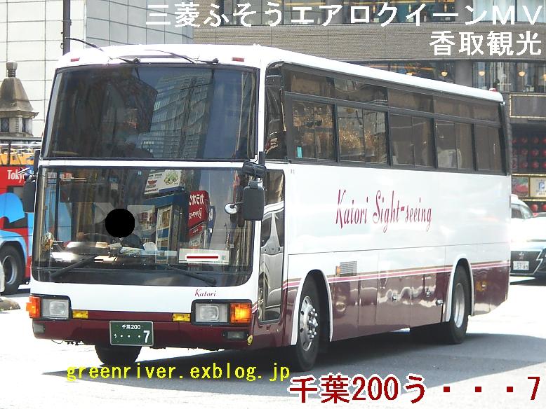 香取観光 う7_e0004218_20144322.jpg