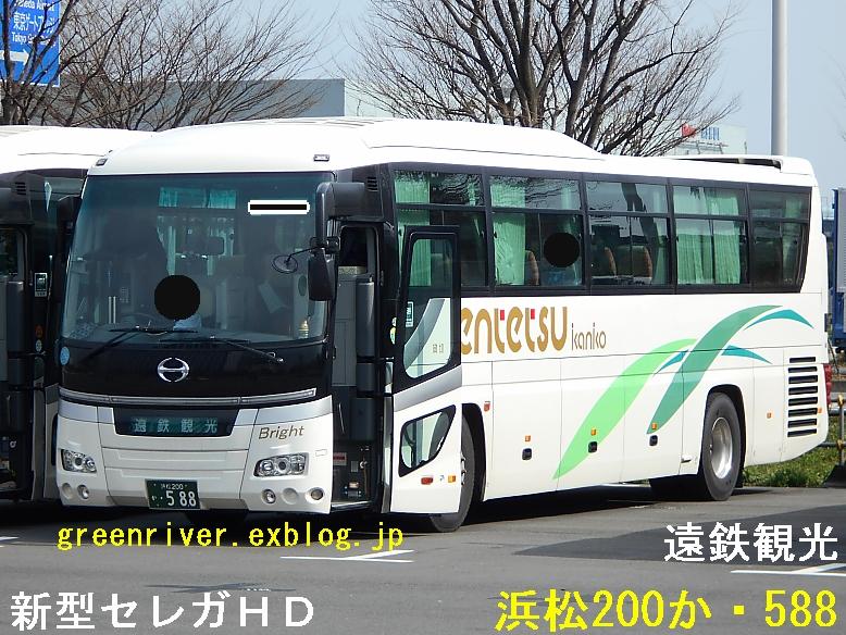 遠鉄観光 588_e0004218_20192466.jpg