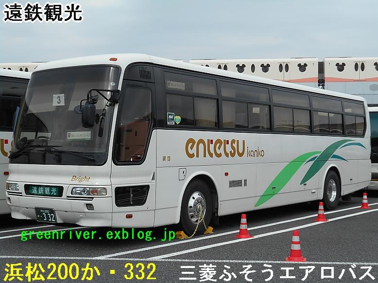 遠鉄観光 332_e0004218_2027254.jpg