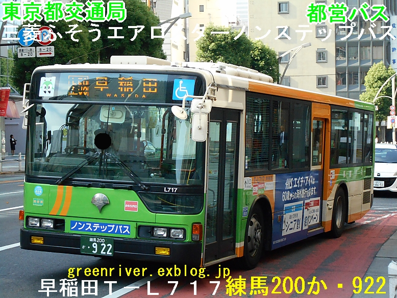 東京都交通局 T-L717_e0004218_20322266.jpg