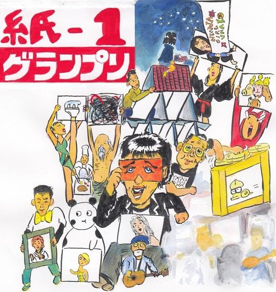 6/21(日)紙芝居No,1決定戦! 『紙-1グランプリ』_a0309722_11441279.jpg