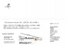 f0354725_13001211.jpg