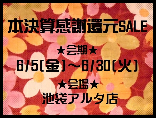 f0331328_22393060.jpg