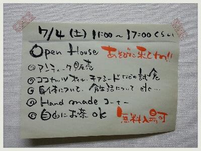 a0105740_187135.jpg