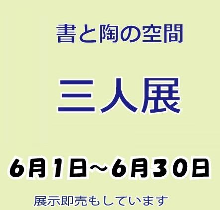 d0294041_0253698.jpg