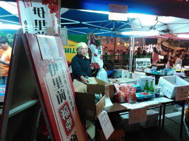 2015とやま山王市出店!  _d0232855_21383045.jpg