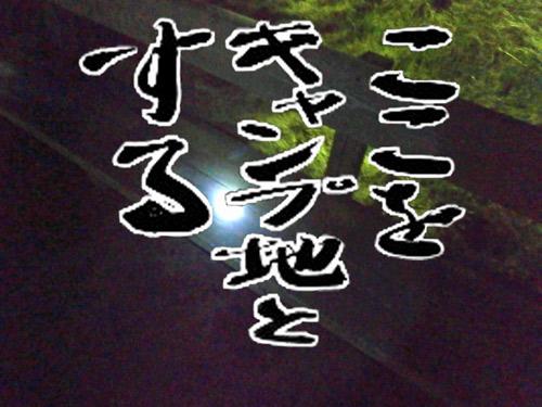d0030958_1661976.jpg