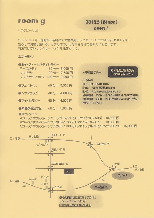 c0234975_910122.jpg