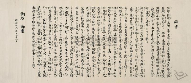 石油引發日本1941攻擊珍珠港_e0040579_2123513.jpg